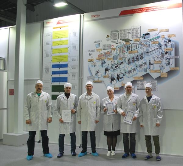 Сотрудники «Совтест АТЕ» вместе с тренером, проводившим обучение по программам обучения IPC