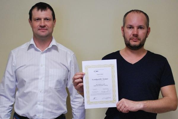 Сертификат IPC тренера дает право обучать других сотрудников, как на своем предприятии, так и на предприятии Заказчика